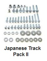 Japanese Track Pack II