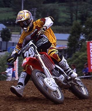 dirt bikes rider - racing