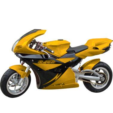 pocket electric bike