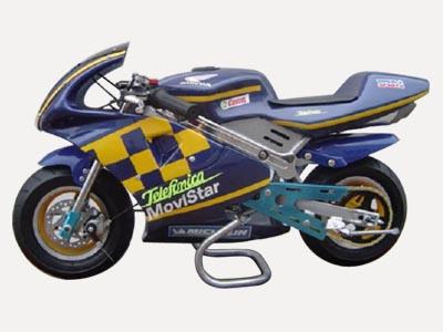 For sale mini bikes