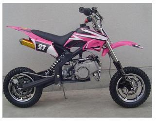 second hand mini motos
