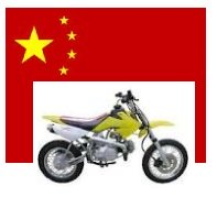 the china dirtbike pitbike on sale