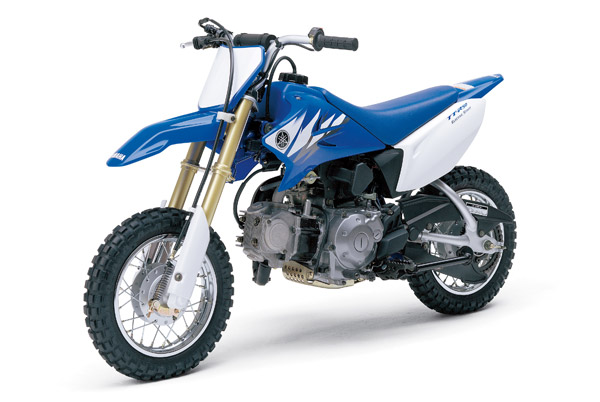 yamaha kid dirt bike
